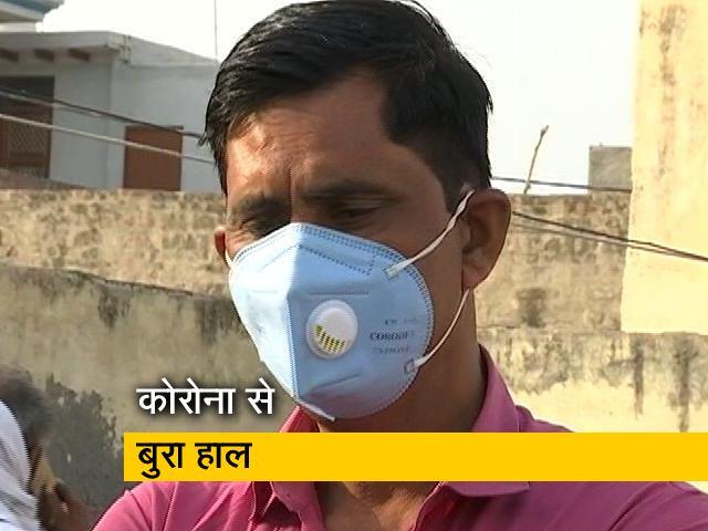 Videos : गांवों में फैल रहा कोरोना, बीमारों को नहीं मिल पा रहा सही इलाज