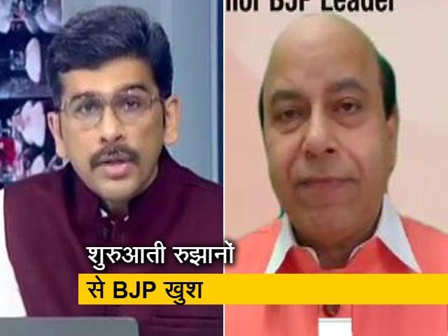 Videos : अन्य राज्यों की तरह बंगाल की जनता ने भी लेफ्ट को नकार दिया: विजय जॉली