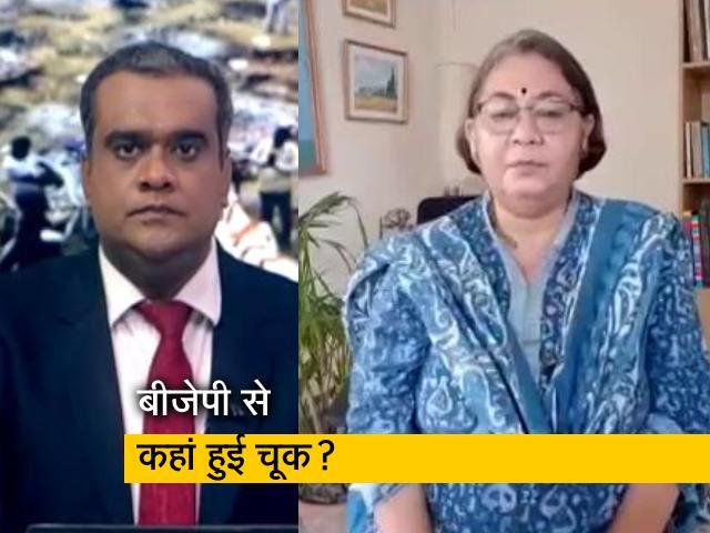 Video : पश्चिम बंगाल के रुझानों में TMC की बढ़त के क्या हैं सियासी मायने