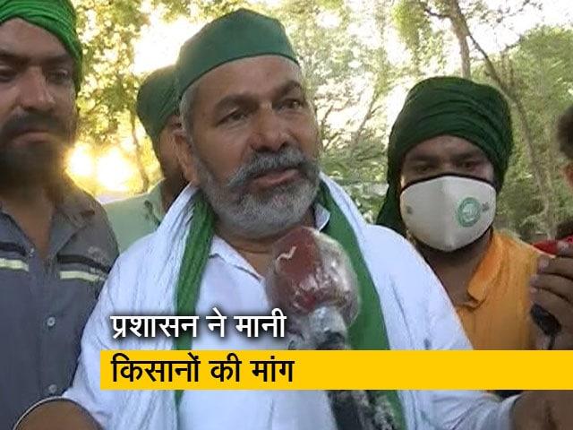 Video : हिसार प्रशासन ने किसानों की मानी बातें, दर्ज केस होंगे वापस