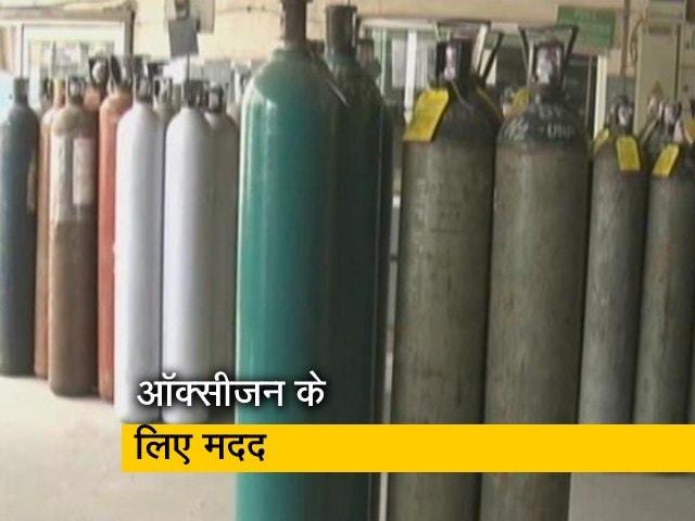 Video : मुंबई : कोरोना के कहर के बीच जरूरतमंदों को मुफ्त ऑक्सीजन सिलेंडर