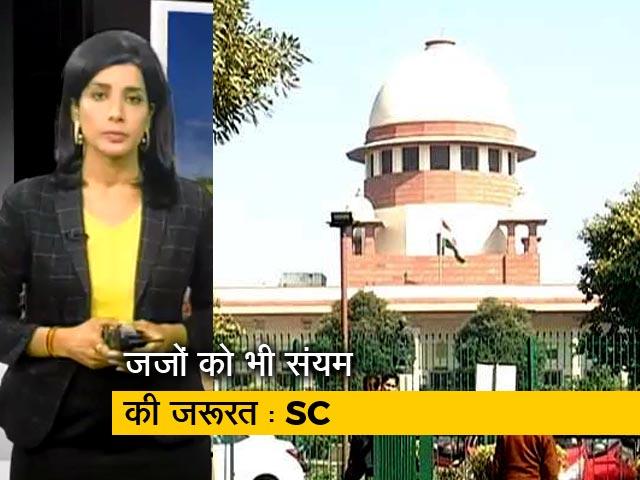 Videos : मद्रास हाईकोर्ट की EC पर टिप्पणी अनुचित : SC