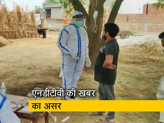 Video : ग्रेटर नोएडा: हरकत में आया स्वास्थ्य विभाग, गांव में शुरू हुई कोरोना जांच