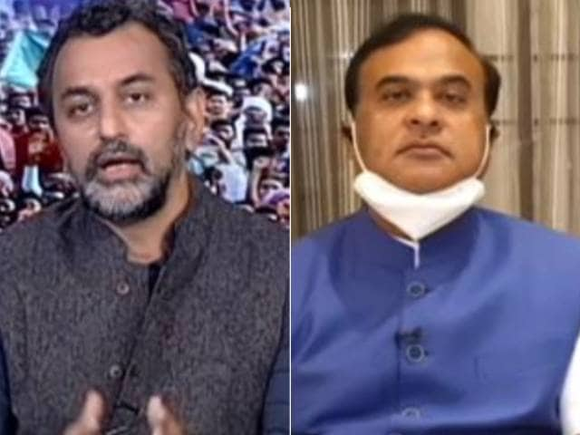 Video : BJP's Polarization Charge On Opposition Charge In Assam