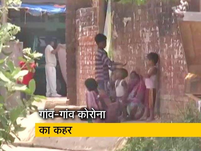 Videos : गांवों में कोरोना संक्रमण रोकने के लिए सरकार ने जारी की नई गाइडलाइन