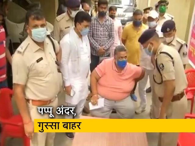Videos : पप्पू यादव अरेस्ट, 32 साल पुराने मामले में गिरफ्तारी
