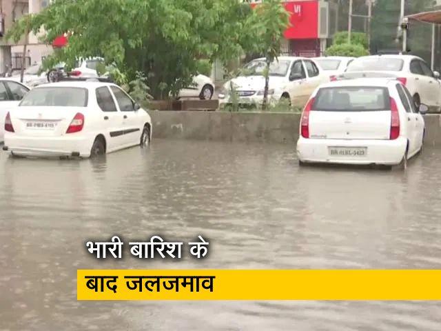 Videos : बिहार में भारी बारिश के बाद सड़कों पर भरा पानी, यातायात प्रभावित