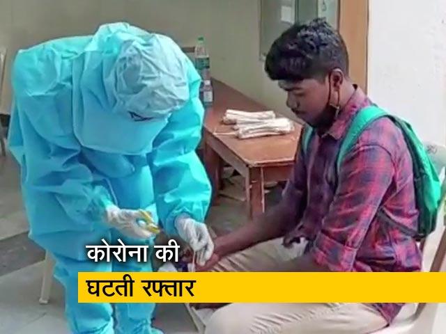 Video : देश में 40 दिन बाद कोरोना संक्रमण के 2 लाख से कम नए मामले