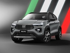 Fiat Reveals New Compact SUV In Brazil; Ask Customers To Help Name It