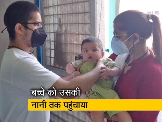 Videos : पति-पत्नी हुए कोविड संक्रमित तो दिल्ली पुलिस की हेड कॉन्सटेबल ने संभाला 6 महीने का बच्चा