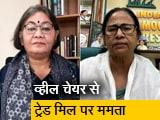 Videos : बंगाल में साम्प्रदायिक माहौल बिगाड़ने की कोशिश करने वाली BJP की लोगों ने हराया