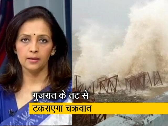 Videos : Hot Topic: चक्रवाती तूफान ताउते की रफ्तार 210 किलोमीटर प्रति घंटा