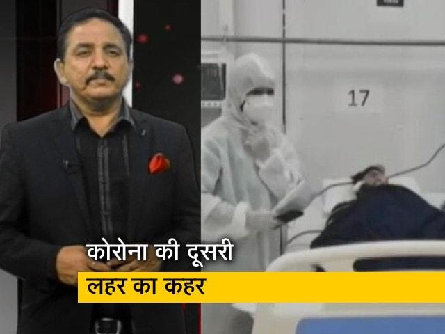 Videos : महाराष्ट्र :  43 दिनों में 76,401  बच्चे कोरोना संक्रमित