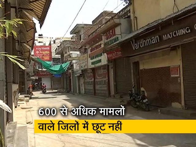 Videos : उत्तर प्रदेश में एक जून से कोरोना कर्फ्यू में राहत, शनिवार और रविवार को पाबंदियां रहेंगी