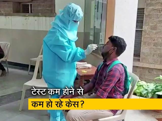 Video : दिल्ली में लगातार कम हो रहे कोरोना के मामले, 10489 नए मरीज आए सामने