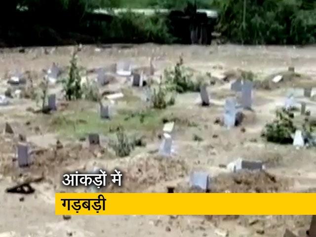 Video : राजस्थान सरकार के पास क्या सही आंकड़े हैं?