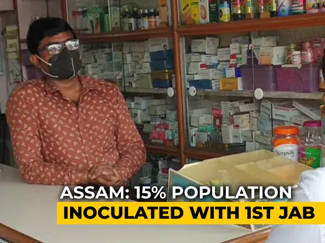 Video : Assam Vaccinated Only 15% Residents, Young Struggle To Book Slots