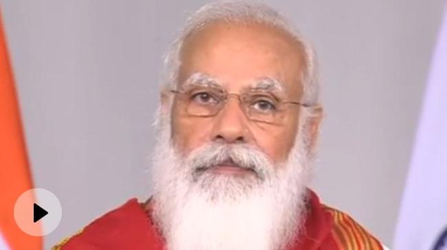 "Video   ""In Times To Come, We'll Remember Events As Pre-Covid Or Post-Covid"": PM Modi"
