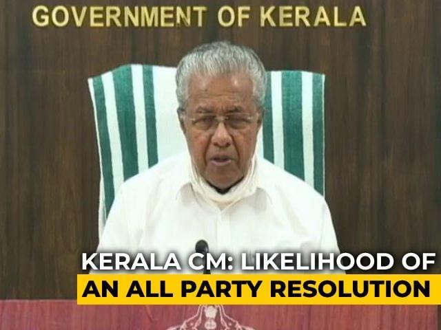 Video : Lakshadweep: Kerala Readies Delegations, Protests As Turmoil Intensifies