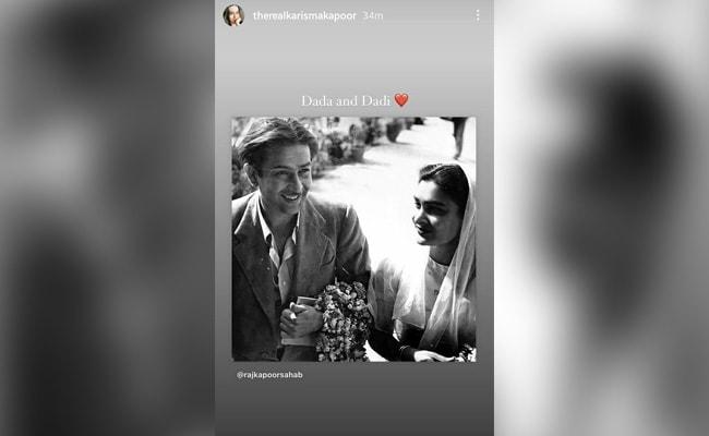 Karisma Kapoor raj kapoor