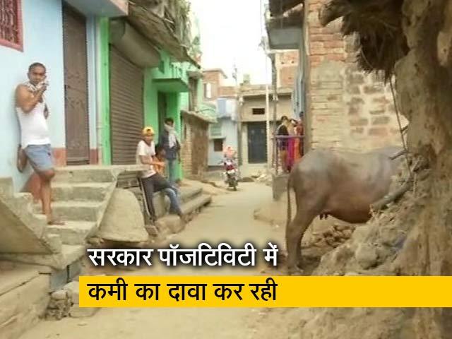 Video : हाईकोर्ट के आदेश पर जुटाए जा रहे बिहार के गांवों में कोरोना से मौत के आंकड़े