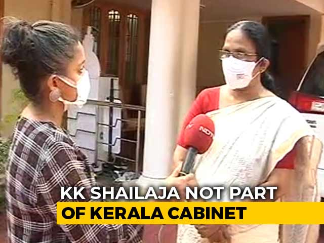 """Video : """"Policy Decision"""": KK Shailaja On Exclusion From New Kerala Cabinet"""
