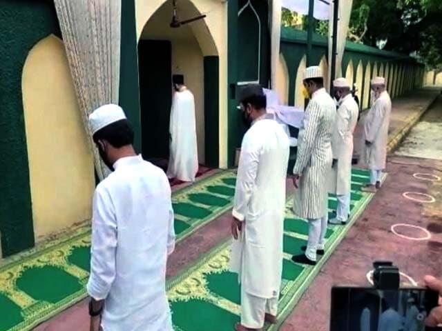 Video : Low-Key Eid Celebrations Amid Pandemic