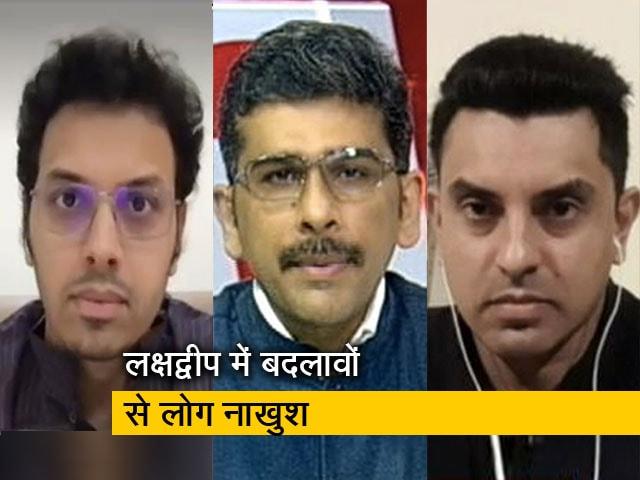 Video : सवाल इंडिया का: द्वीप में लक्ष्य क्या? राजनीति या बदलाव?