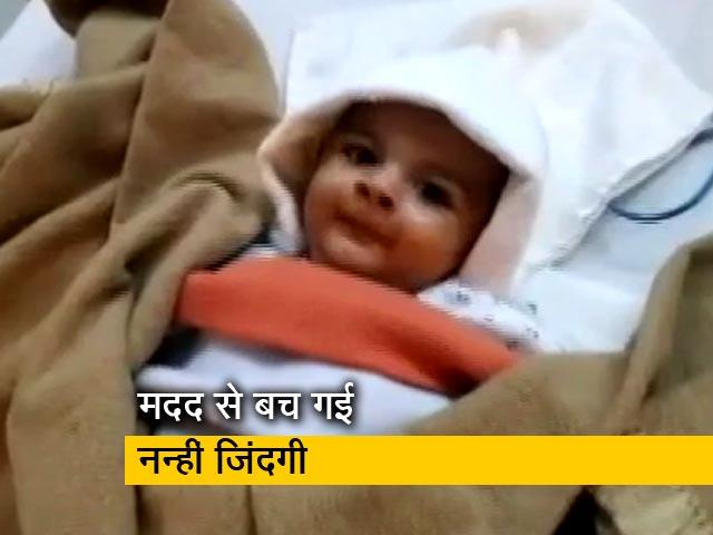 Videos : बच्चे को लगा 16 करोड़ रुपये का इंजेक्शन, 42 दिनों में जमा हुए थे रुपये