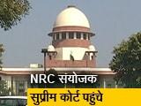 Video : असम : फिर NRC की जांच की मांग