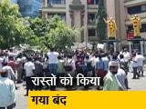 Video : तमिलनाडु: DMK पार्टी दफ्तर के बाहर जीत का जश्न मनाते समर्थक हटाए गए