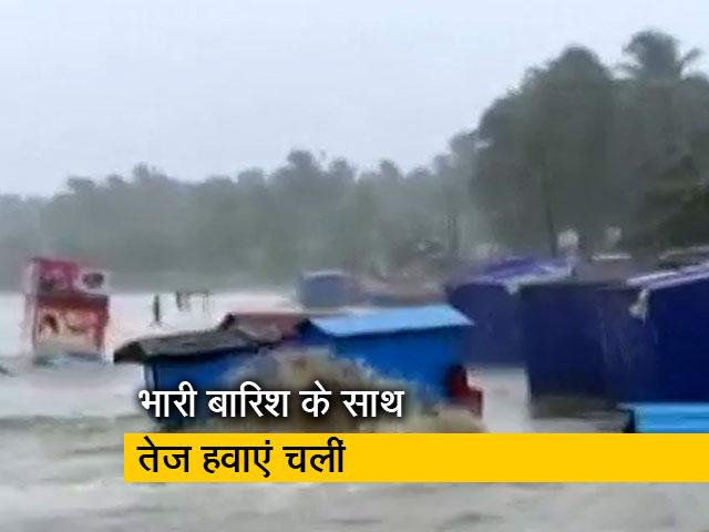 Videos : चक्रवाती तूफान तौकते का गोवा और कोंकण के इलाकों में असर