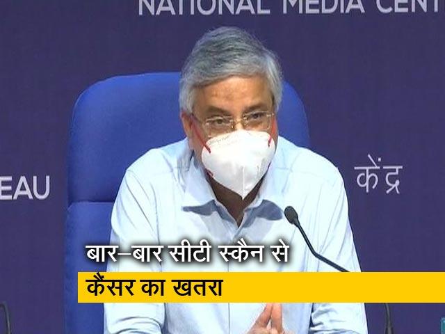 Videos : माइल्ड कोविड में सीटी स्कैन न कराया जाए, इससे हो सकता है नुकसान : डॉ रणदीप गुलेरिया