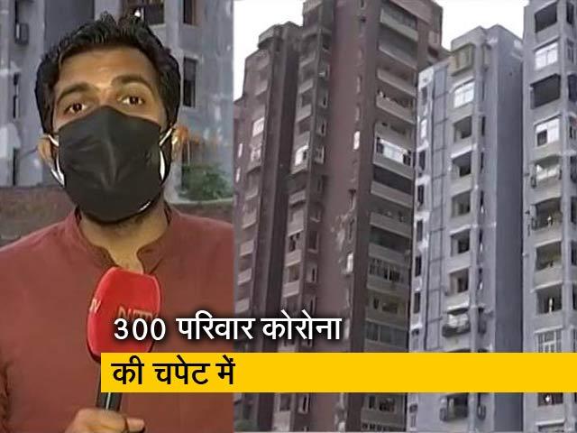Video : देश प्रदेश: गाजियाबाद की हाईराइज बिल्डिंगें कोरोना वायरस संक्रमण की हॉटस्पाट बनीं