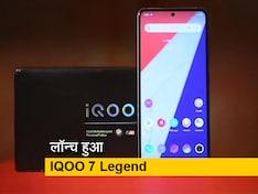 सेल गुरु: 48MP कैमरा के साथ  iQoo 7 Legend भारत में लॉन्च, जानें कीमत