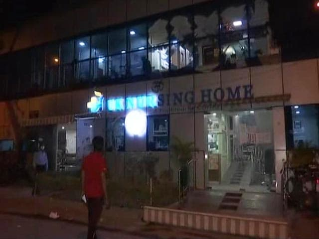 Video : Fire Breaks Out At West Delhi Nursing Home, All Patients Rescued