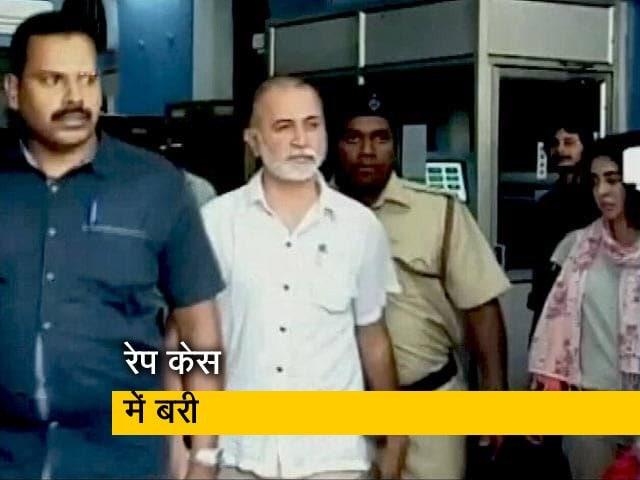 Video : गोवा की अदालत ने रेप मामले में तरुण तेजपाल को किया बरी