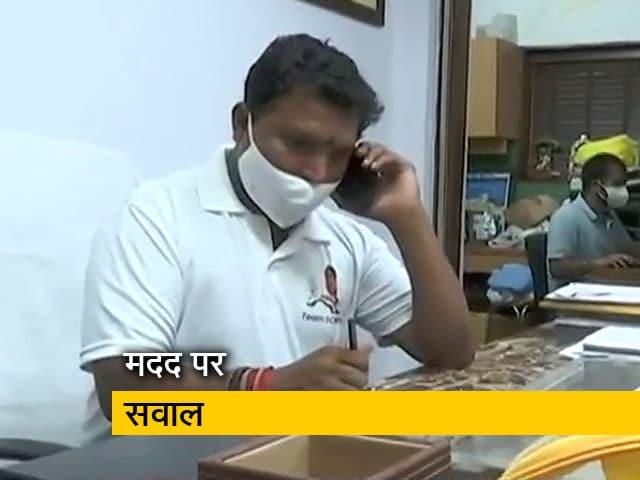 Video : दिल्ली पुलिस ने IYC के अध्यक्ष श्रीनिवास से की पूछताछ