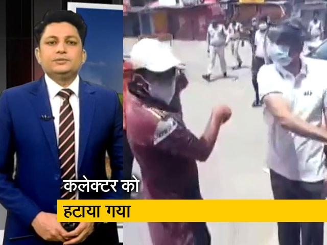 Videos : देश प्रदेश: युवक को थप्पड़ जड़नेवाले DM हटाए गये, सीएम भूपेश बघेल ने दी जानकारी