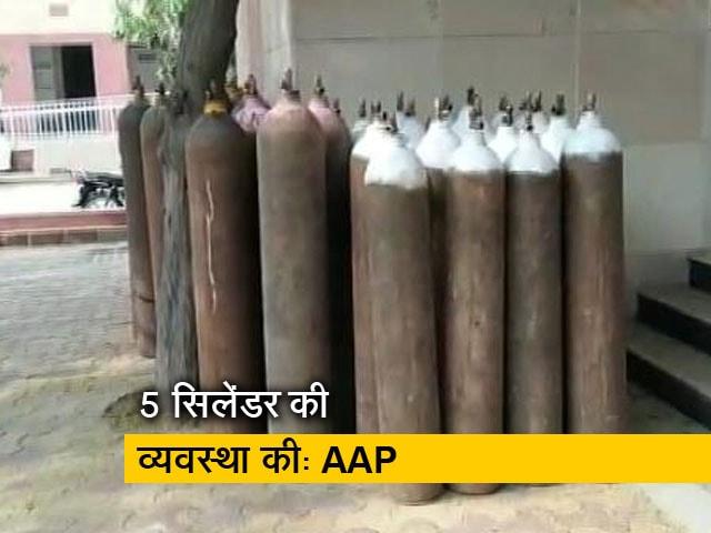 Video : दिल्ली के चिल्ड्रेन अस्पताल ने लगाई ऑक्सीजन की गुहार