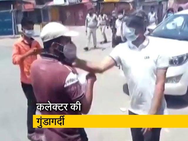 Videos : छत्तीसगढ़ : कलेक्टर ने दवाई लेने निकले युवक को मारा चांटा, वीडियो वायरल