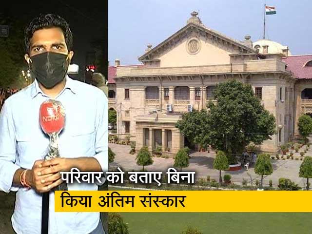 Videos : हाईकोर्ट ने किस केस को लेकर कहा कि राम भरोसे है यूपी की स्वास्थ्य सेवाएं? बता रहे हैं सौरभ शुक्ला