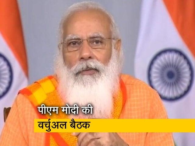 Video : जहां बीमार, वहीं उपचार का मंत्र: PM मोदी