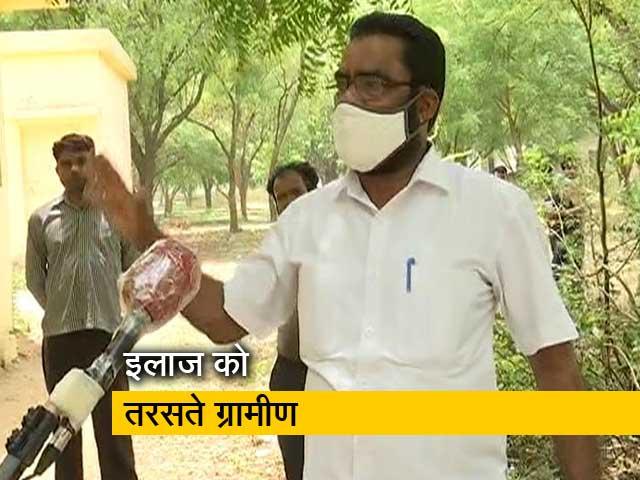 """Video : """"झोला छाप डॉक्टरों के भरोसे हजारों लोग"""" : UP में ग्रामीण स्वास्थ्य व्यवस्था की हालत"""