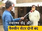 Video : ग्राउंड रिपोर्ट : हापुड़ के दातोई गांव में 35 से ज्यादा लोगों की मौत