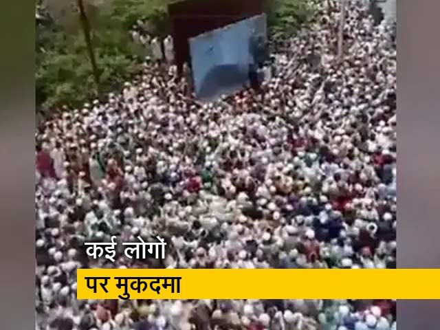 Videos : मुस्लिम धर्म गुरु के जनाजे में उड़ी लॉकडाउन की धज्जियां, उमड़ी हजारों की भीड़