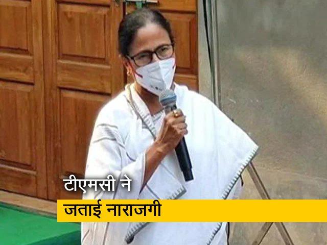 Videos : पश्चिम बंगाल के मुख्य सचिव का तबादला, TMC नाराज