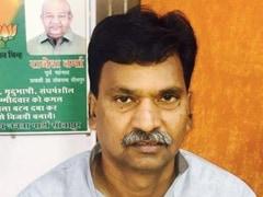 "Uttar Pradesh BJP MLA's Sedition Charge Worry If He ""Speaks Too Much"""