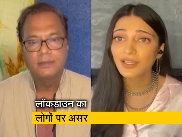 Videos : स्पॉटलाइट: श्रुति हासन बोलीं - 'ऑक्सीजन, बेड मिलने में सोशल मीडिया से बड़ी मदद मिली'