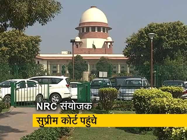 Videos : असम : फिर NRC की जांच की मांग